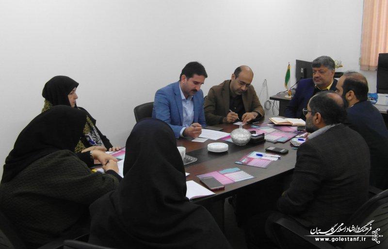 برپایی جلسه هماهنگی پنجمین جشنواره مد ولباس اسلامی ایرانی گلستان